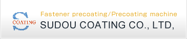 SUDOU COATING CO., LTD,|Fastener precoating/Precoating machine